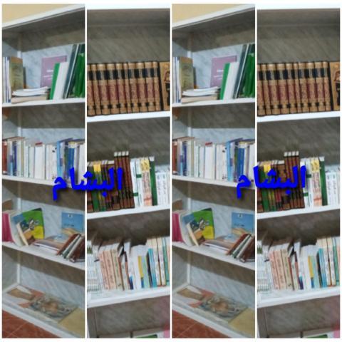 المكتبة ( البشام)