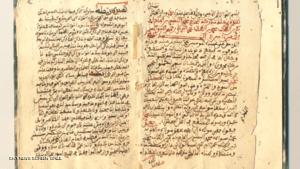 صورة من المخطوط الأصلي لرحلة البرتلي
