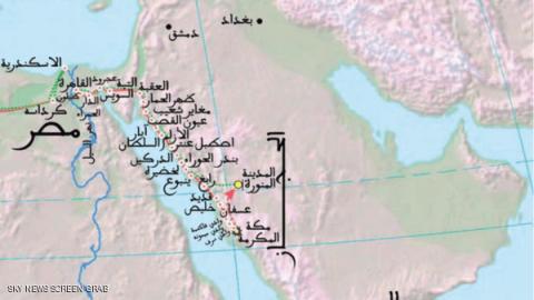 خط سير الرحلة من كرداسة إلى مكة المكرمة