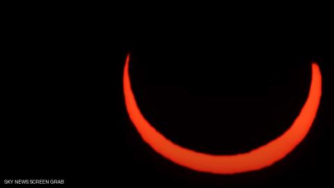 ظاهرة الكسوف الحلقي للشمس