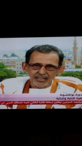 الوزير محمد فال ولد بلال