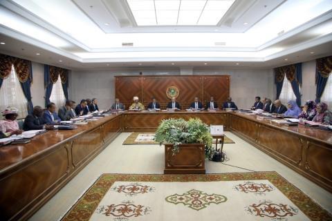 مجلس الوزراء ( المصدر وما )