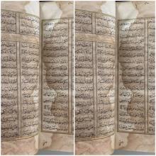 المخطوطة مكتوبة بيد الخطاط التركي حمد الله حمدي (1436-1520) الذي يُعتبر مؤسس مدرسة الخط التركية (الأناضول)