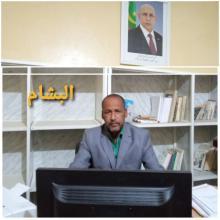 المندوب الجهوي للثقافة والصناعة التقليدية والعلاقات مع البرلمان على مستوى ولاية كوركول السيد: أحمد ولد سيد أحمد ولد أسويدي  ( البشام)