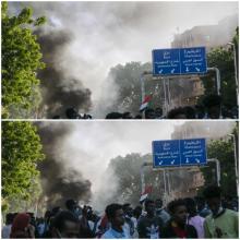 مظاهرة خرجت بالخرطوم في ديسمبر/كانون الأول الماضي في ذكرى اندلاع الثورة (وكالة الأناضول)