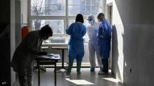 أرشيفية.. أطباء في مستشفى بكوسوفو