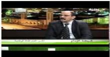 المدير العام لقناة الوطنية / شيخنا ولد لإ مام